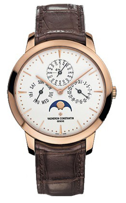 Vacheron Constantin Patrimony Contemporaine Original